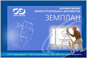 диалог -3000 схема